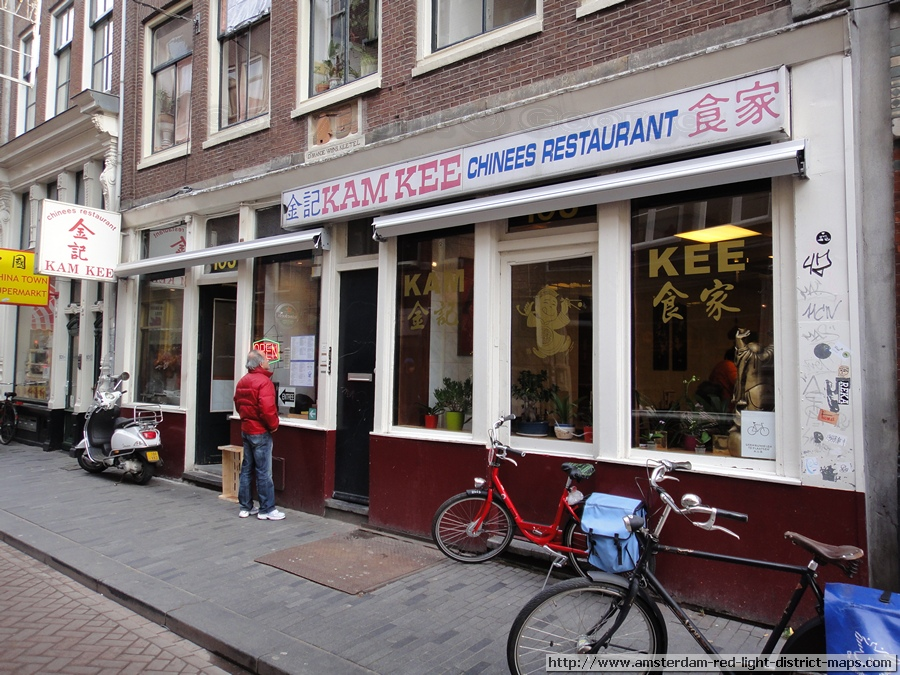 http://www.amsterdam-red-light-district-maps.com/images/900amsterdamrestaurant28.jpg